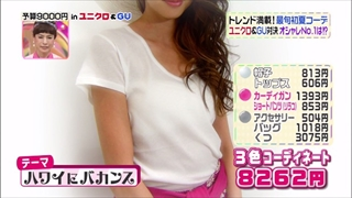 3color-fashion-20140606-074.jpg