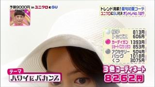 3color-fashion-20140606-075.jpg