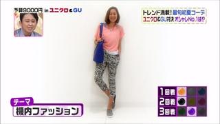 3color-fashion-20140606-076.jpg