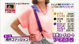 3color-fashion-20140606-079.jpg