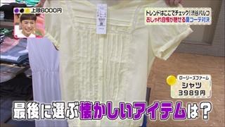 3color-fashion-20140613-026.jpg