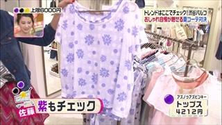 3color-fashion-20140613-039.jpg