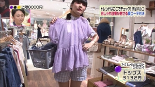 3color-fashion-20140613-044.jpg
