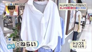 3color-fashion-20140613-063.jpg