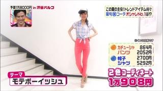 3color-fashion-20140613-073.jpg