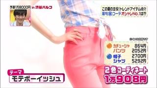 3color-fashion-20140613-074.jpg