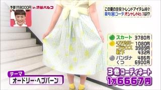 3color-fashion-20140613-081.jpg