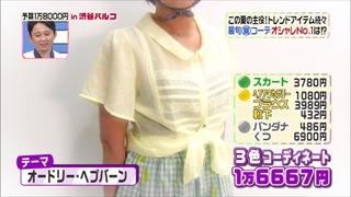 3color-fashion-20140613-082.jpg