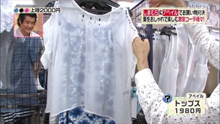 3color-fashion-20140627-002.jpg