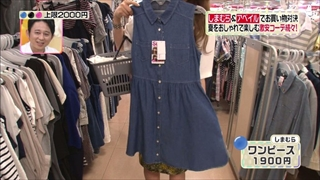 3color-fashion-20140627-012.jpg