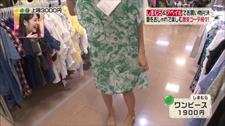 3color-fashion-20140627-023.jpg