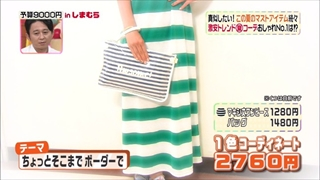 3color-fashion-20140627-041.jpg