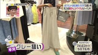 3color-fashion-20140704-011.jpg