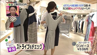 3color-fashion-20140704-032.jpg