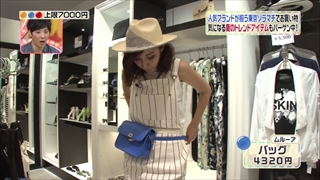 3color-fashion-20140704-061.jpg