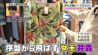 3color-fashion-20140710-002.jpg