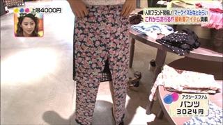 3color-fashion-20140710-004.jpg