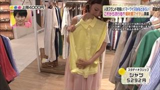 3color-fashion-20140710-006.jpg