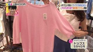 3color-fashion-20140710-015.jpg