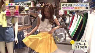 3color-fashion-20140710-018.jpg