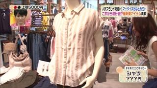 3color-fashion-20140710-028.jpg