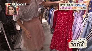 3color-fashion-20140710-035.jpg