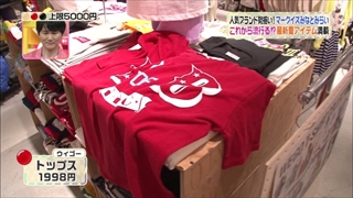 3color-fashion-20140710-036.jpg