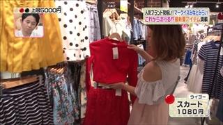 3color-fashion-20140710-038.jpg