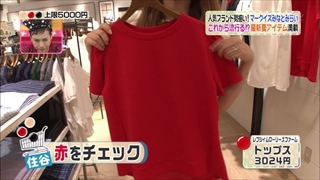 3color-fashion-20140710-040.jpg