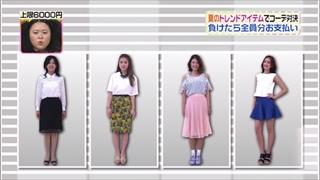 3color-fashion-20140710-058.jpg