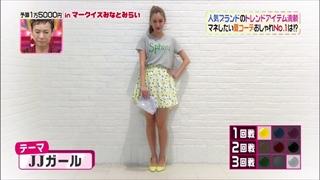 3color-fashion-20140710-059.jpg