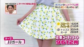3color-fashion-20140710-061.jpg