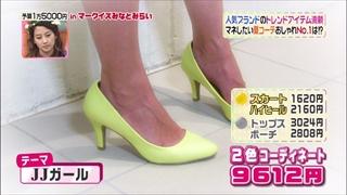 3color-fashion-20140710-062.jpg