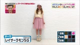3color-fashion-20140710-063.jpg