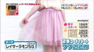 3color-fashion-20140710-064.jpg