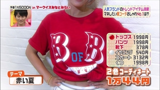 3color-fashion-20140710-069.jpg
