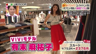 3color-fashion-20140718-006.jpg