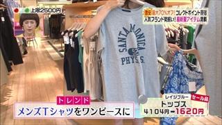 3color-fashion-20140718-008.jpg