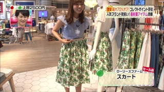 3color-fashion-20140718-009.jpg