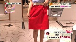 3color-fashion-20140718-011.jpg