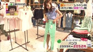 3color-fashion-20140718-014.jpg