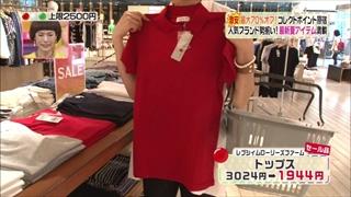 3color-fashion-20140718-016.jpg