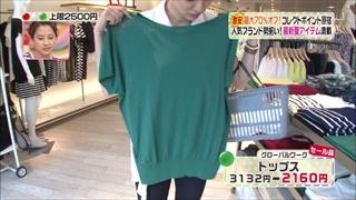 3color-fashion-20140718-018.jpg