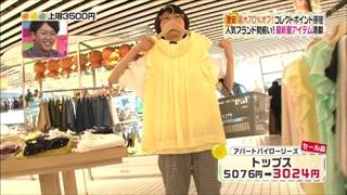 3color-fashion-20140718-022.jpg