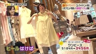 3color-fashion-20140718-023.jpg