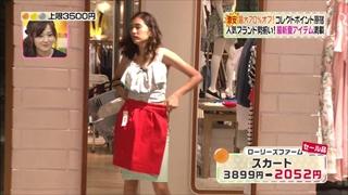 3color-fashion-20140718-025.jpg