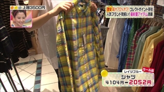 3color-fashion-20140718-030.jpg