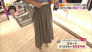 3color-fashion-20140718-031.jpg