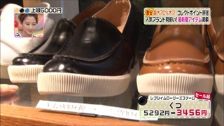 3color-fashion-20140718-040.jpg