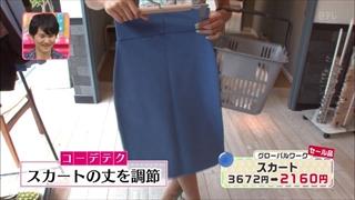 3color-fashion-20140718-046.jpg